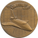 Medal - Mozhaisky Military Space Academy – obverse
