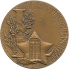 Medal - Mozhaisky Military Space Academy – reverse