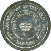 175th Anniversary of the Holey Dollar Medal – obverse