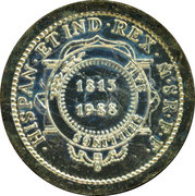 175th Anniversary of the Holey Dollar Medal – reverse