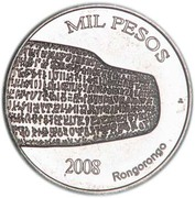 1000 Pesos (Ancient Alphabet) – reverse