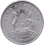 100 Lingsshil (Zodiac - Dog) – obverse