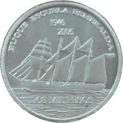 2000 Pesos (Training Ship Esmeralda) – reverse