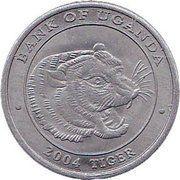 100 Lingsshil (Zodiac - Tiger) – reverse
