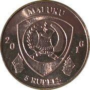 5 Rupees (Carassius auratus) – obverse