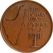 Medal - Prime Minister Levi Eshkol (6 Day War) – reverse