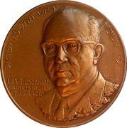 Medal - Prime Minister Levi Eshkol (6 Day War) – obverse