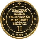 Token - The Red Book of the Republic of Mordovia (Set #2) – obverse