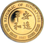5 Singold (Year of the Rabbit; 1/20 Ounces) – obverse