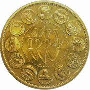 ECU (Europa; 12 countries; bronze vénitien) – reverse