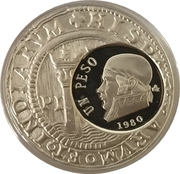Mexico Mint 445th Anniversary – obverse