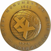 Medal - 50th anniversary of the Bank Populaire Industrielle et Commerciale – obverse