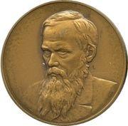 Medal - Classics of Russian literature (Fyodor Dostoyevsky) – obverse