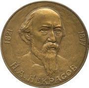 Medal - Classics of Russian literature (Nikolay Nekrasov) – obverse