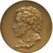 Medal - Classics of Russian literature (Alexander Pushkin) – obverse