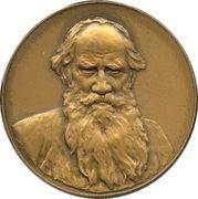 Medal - Classics of Russian literature (Leo Tolstoy) – obverse