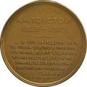 Medal - Classics of Russian literature (Leo Tolstoy) – reverse