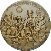 Medal - Liberation of Paris (40th anniversary) – reverse