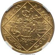 4 Dukáty (10th Anniversary of Czechoslovakia) – reverse