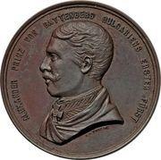 Medal - Alexander of Battenberg Election as Prince – obverse