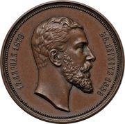 Prince Alexander Abdication Medal – obverse