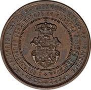 Prince Alexander Abdication Medal – reverse
