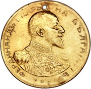 4 Dukat - Ferdinand I – obverse