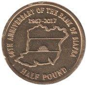 ½ Pound – obverse