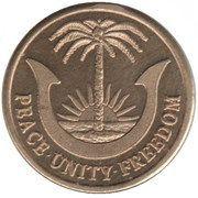 ½ Pound – reverse
