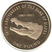 1 Pound – obverse