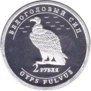 2 Rubles (Griffon Vulture) – reverse