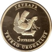 5 Rubles (Wood grouse) – reverse