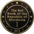 Token - The Red Book of the Republic of Mordovia (Set #1) – reverse