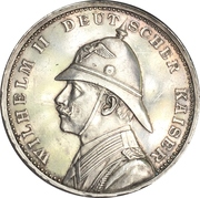 Medal - Wilhelm II (Travel to the Middle East on the SMY Hohenzollern; Prussia) – obverse
