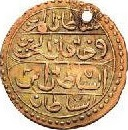 ½ Sultani - Ahmed III (counterfeit) – obverse