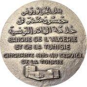 Banque de l'Algérie et de la Tunisie (50 Years of Service in Tunisia) – obverse