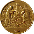 Medal - 650th Anniversary of the Trinity Lavra of St. Sergius – reverse