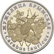 5 Chervontsev (Carabus tauricus) – obverse