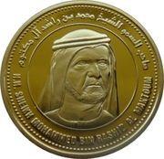 1/10 oz Fine Gold - Khalifa (Sheikh Mohammed bin Rashid Al Maktoum - Burj Al Arab) – obverse