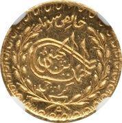 ¼ Tola (Ahmad Company) – obverse