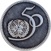5 Rupees (United Nations; Silver Pattern; Replica) – reverse