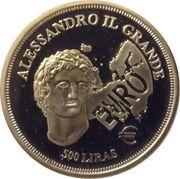 500 Liras (Alexander the Great) – reverse