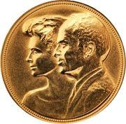 CBJ Medal - Hussein (Royal Hashemite Court) – obverse