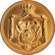CBJ Medal - Hussein (Royal Hashemite Court) – reverse