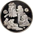 5 oz Silver (Vladimir's Silver Coin) – obverse