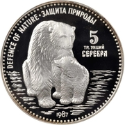 5 oz Silver (Defence of nature) – reverse