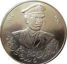 Great Libyan Revolution (Silver) – obverse