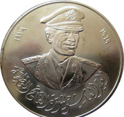 Great Libyan Revolution (Silver) – obverse