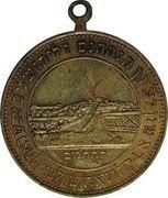 Medal - Rishon Le-zion – reverse