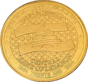 BDL Medal (BDL 30th Anniversary; Gold) – obverse